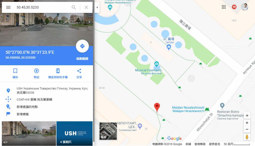 用 IP 查詢駭客的地理位置